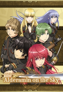 Cover von Nejimaki Seirei Senki: Tenkyou no Alderamin (Serie)