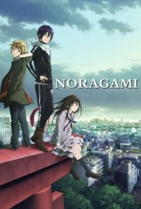Cover der TV-Serie Noragami