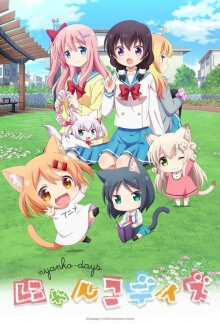 Nyanko Days Serien Cover