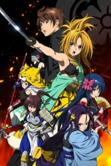 Cover der TV-Serie Oda Nobuna no Yabou