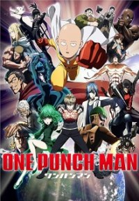 Cover One Punch Man