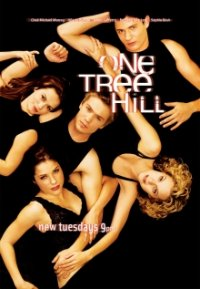Cover der TV-Serie One Tree Hill