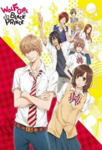 Cover der TV-Serie Ookami Shoujo to Kuro Ouji