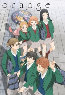 Cover von Orange (Serie)