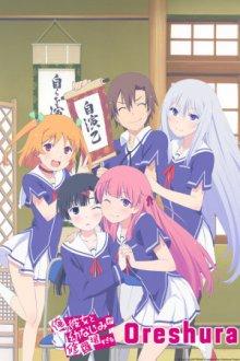 Cover von Ore no Kanojo to Osananajimi ga Shuraba Sugiru (Serie)