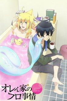 Cover von Orenchi no Furo Jijou (Serie)