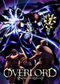 Cover der TV-Serie Overlord