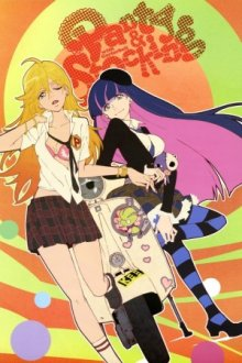 Cover von Panty & Stocking with Garterbelt (Serie)