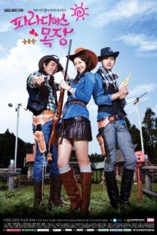 Cover von Paradise Ranch (Serie)