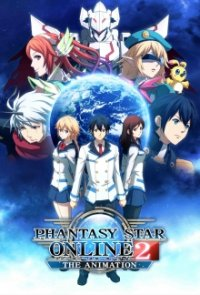 Cover der TV-Serie Phantasy Star Online 2 The Animation