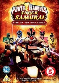 Power Rangers Samurai Serien Cover