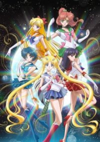 Cover der TV-Serie Pretty Guardian Sailor Moon Crystal