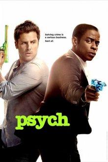 Cover von Psych (Serie)