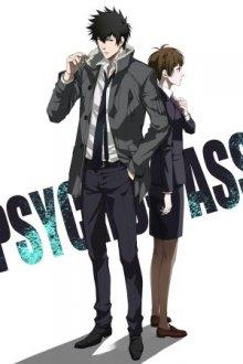 Cover von Psycho-Pass (Serie)