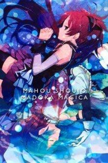 Cover von Puella Magi Madoka Magica (Serie)