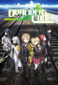 Cover der TV-Serie Qualidea Code