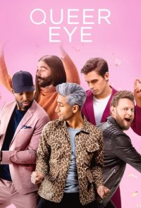Cover Queer Eye, TV-Serie, Poster