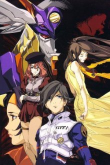 Cover der TV-Serie RahXephon