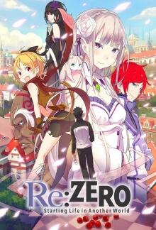 Cover von Re: Zero Kara Hajimeru Isekai Seikatsu (Serie)
