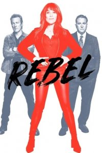 Cover Rebel (2021), Rebel (2021)