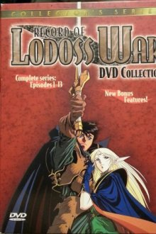Cover der TV-Serie Record of Lodoss War