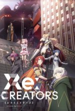Re:Creators Serien Cover