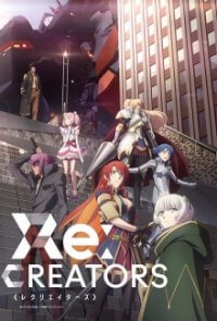 Cover der TV-Serie Re:Creators