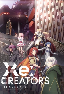 Cover von Re:Creators (Serie)