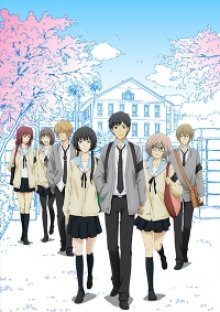 Cover der TV-Serie Relife