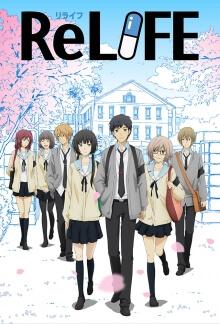 Cover von Relife (Serie)