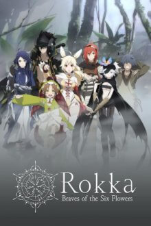 Cover der TV-Serie Rokka no Yuusha