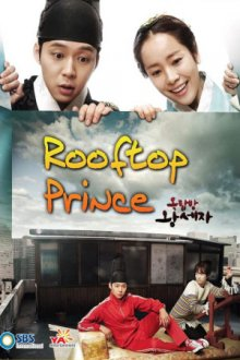 Cover von Rooftop Prince (Serie)