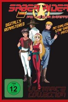 Cover von Saber Rider und die Star Sheriffs (Serie)