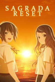 Cover von Sagrada Reset (Serie)
