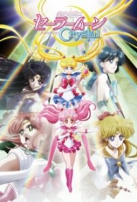 Sailor Moon Crystal Serien Cover