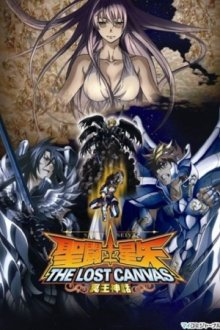Cover der TV-Serie Saint Seiya: The Lost Canvas