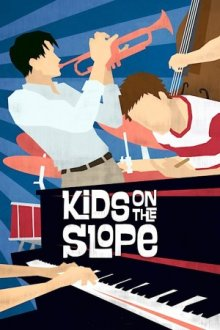 Cover von Sakamichi no Apollon (Serie)