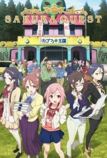 Cover von Sakura Quest (Serie)
