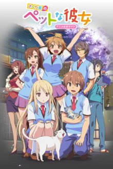 Cover der TV-Serie Sakurasou no Pet na Kanojo