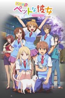 Cover von Sakurasou no Pet na Kanojo (Serie)