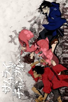 Cover der TV-Serie Samurai Champloo