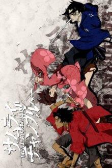Cover von Samurai Champloo (Serie)