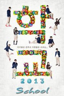 Cover von School 2013 (Serie)