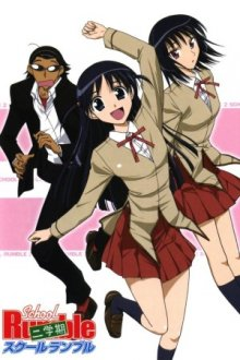 Cover der TV-Serie School Rumble