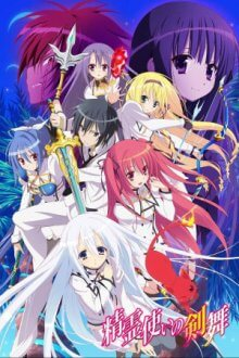 Cover der TV-Serie Seirei Tsukai no Blade Dance