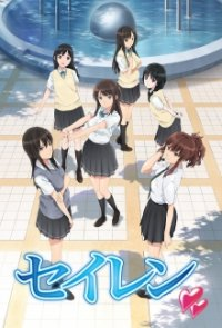 Cover der TV-Serie Seiren