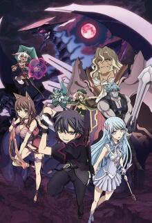 Cover von Seisen Cerberus: Ryuukoku no Fatalite (Serie)