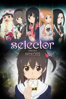 Cover von Selector Infected Wixoss (Serie)
