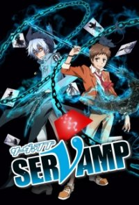 Cover der TV-Serie Servamp