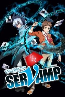 Cover von Servamp (Serie)
